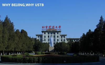 فرصة ذهبية لدراسة البكالوريوس والماجستير والدكتوراه  مع منحة USTB Chancellor في بكين