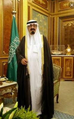 ذكرى رحيل خادم الحرمين الشريفين الملك عبد الله بن عبد العزيز آل سعود