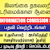 Vacancies Right to Information Commission - Government Vacancies (Development Assistant / Translater ...