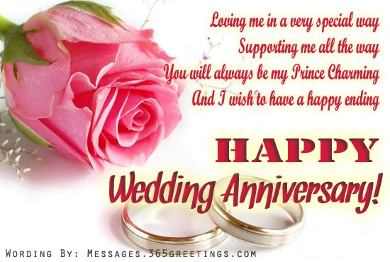 Happy Marriage Anniversary Wishes Quotes For Husband With Images ...