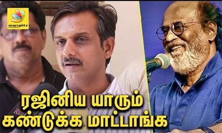 No one will consider Rajini : May 17 Thirumurugan Gandhi Speech