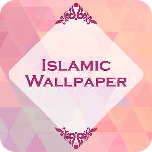 https://play.google.com/store/apps/details?id=com.islamicappsworld.islamicwallpapers