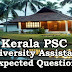 Kerala PSC : Expected Question for University Assistant Exam - 59