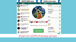 shayro ki mehfil whatsapp groups