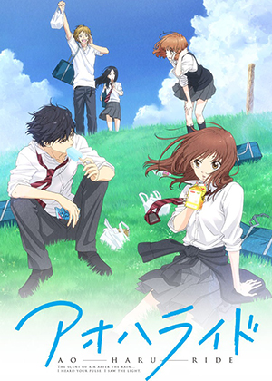 Ao Haru Ride [12/12] [HD] [MEGA]