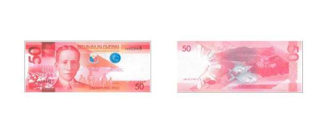 Limampung Piso (50 pesos)