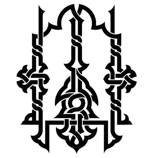 20 Gambar Kaligrafi Lafadz Allah Hitam Putih Yang Indah