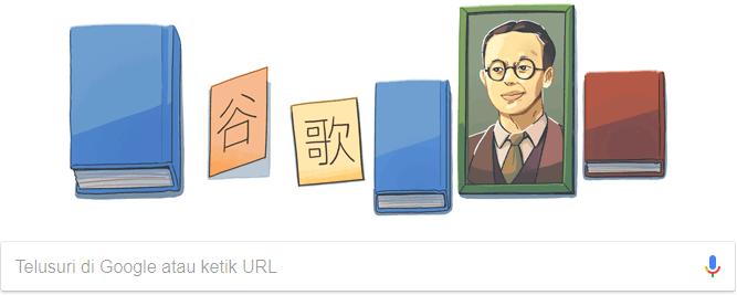 Google Doodle - Ulang Tahun Zhou Youguang ke-112