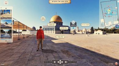 Tercer Templo de Salomón mapa virtual.