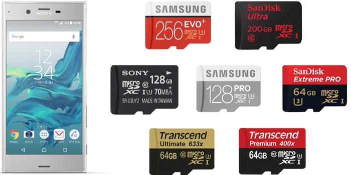 XPERIA XZ/X Compactで使える「マイクロSDカードのおすすめ製品」を紹介