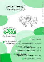 http://kyofukai.jp/archives/wpic/k-peace-no-8