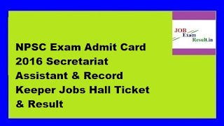 NPSC Exam Admit Card 2016 Secretariat Assistant & Record Keeper Jobs Hall Ticket & Result