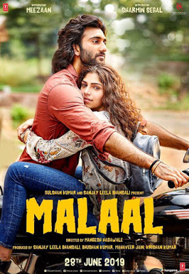 Malaal box office budget hit or flop