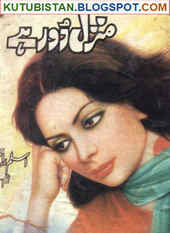 Manzil Door Hai Urdu Novel