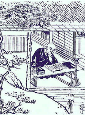 not buying anything the importance of idleness medieval scholar yoshida kenko writing essays in idleness