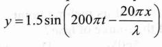 nda past questions on physics 2017