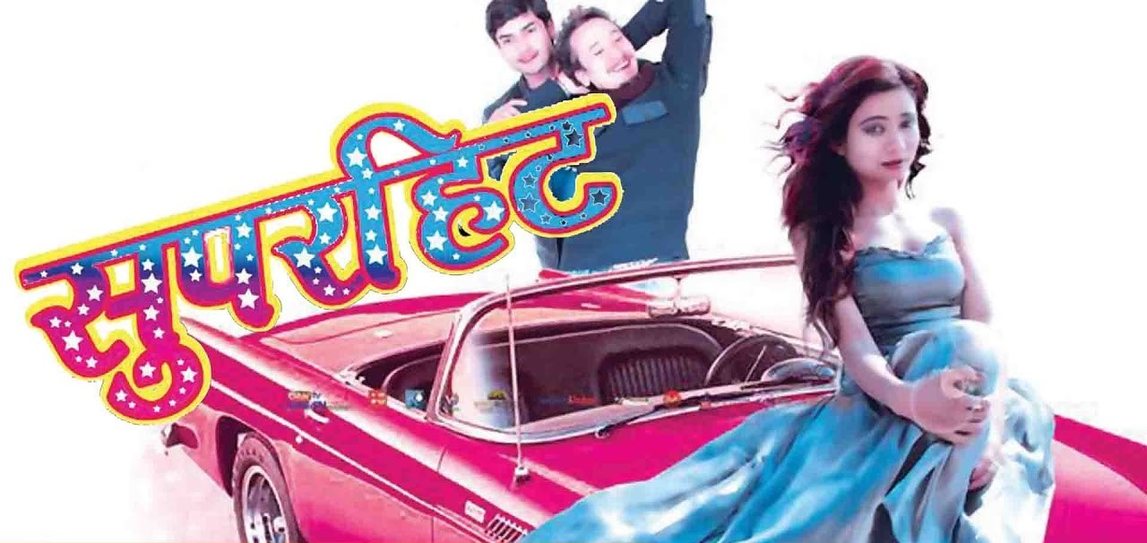 nepali film superhit