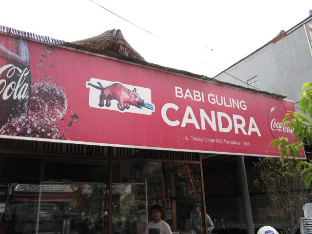 Babi Guling Chandra