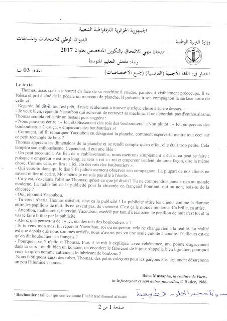 موضوع الفرنسية امتحان مهني للالتحاق برتبة مفتش التعليم المتوسط لجميع الاختصاصات 2017