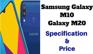 samsung galaxy m10 and galaxy m20 specification, Price, lunch date, in India