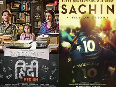 sachin-billion-dreams-hindi-medium-tax-free-in-delhi