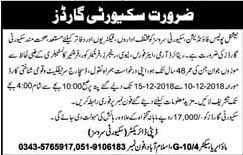 Security Guards Jobs in National Police Foundation
