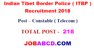 , itbp Constable ( Telecom )education Eligibility ,itbp Constable ( Telecom )  Physical Eligibility Test , itbp telecom age limit  , itbp Exam Pattern , itbp Constable ( Telecom ) Exam Syllabus , itbp Constable ( Telecom ) Exam Date , Result , itbp Constable ( Telecom )  Admit Card आईटीबीपी  कांस्टेबल  टेलिकॉम  भर्ती  , Indian Tibet Border Police ( ITBP ) Recruitment 2018 Post – Constable ( Telecom )