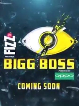 Bigg Boss 11 - 11 Oct 2017 Free Download
