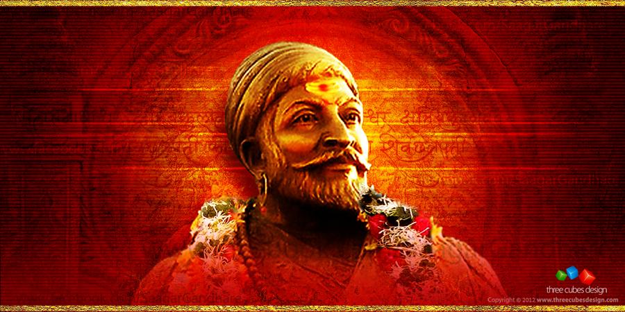 Shivaji jayanti article on marathi