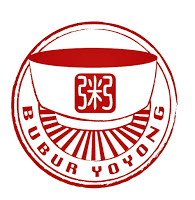 http://www.infokarir.net/2017/08/lowongan-kerja-di-bubur-yoyong.html