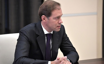 Industry and Trade Minister of Russia Denis Manturov.