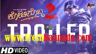 Kotigobba 2 Kannada Movie Trailer Download