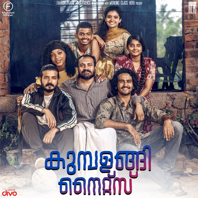 Shane Nigam, Soubin Shahir, Fahadh Faasil, Sreenath Bhasi's Kumbalangi Nights Malayalam Movie Box Office Collection 2019 wiki, cost, profits, Kumbalangi Nights Box office verdict Hit or Flop, latest update Budget, income, Profit, loss on MT WIKI, Wikipedia
