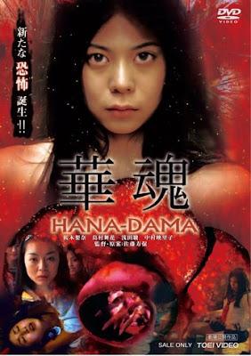 Hana-Dama: The Origins (2014) HD