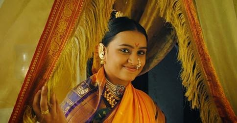 Rama Madhav (2014) ~ मराठी चित्रपट