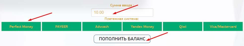 Регистрация в Altum Capital 4