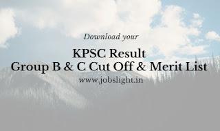 KPSC Result 2017
