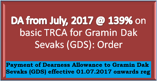 da-order-from-july-2017-139-on-basic-trca-paramnews