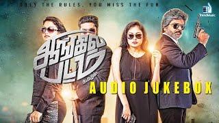 Aangila Padam Audio Jukebox   New Tamil Movie   Ramki   MC Rico