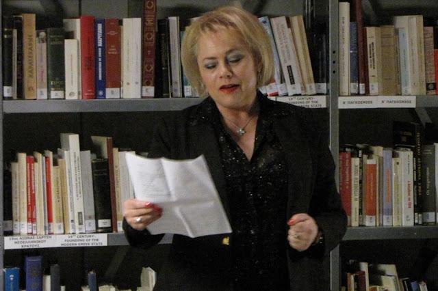 Διακρίσεις για μέλη της Ένωσης Συγγραφέων Λογοτεχνών Αργολίδας