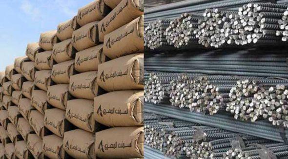 ضرائب جديده على مصانع الحديد و الاسمنت بنحو 12 مليار جنية