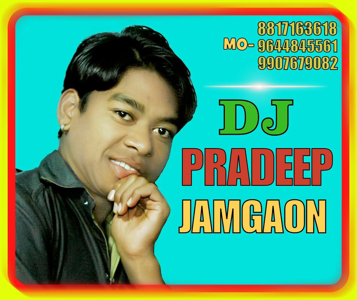 DJ PRADEEP ALL TIME REMIX SONGS - DJ SHANKAR BABU
