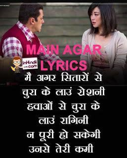 MAIN AGAR Lyrics - TUBELIGHT (2017) - Song by Atif Aslam