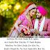 Punjabi Love Romantic Shayari
