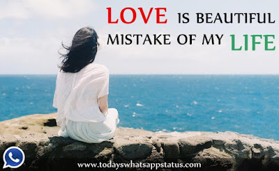 Lovely Love Breakup Quotes In English - Paulcong
