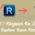 KingRoot / KingUser Ko SuperSu Se Replace Kaise Kare, Without PC
