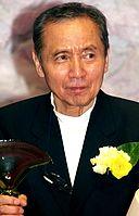 Araki Shingo