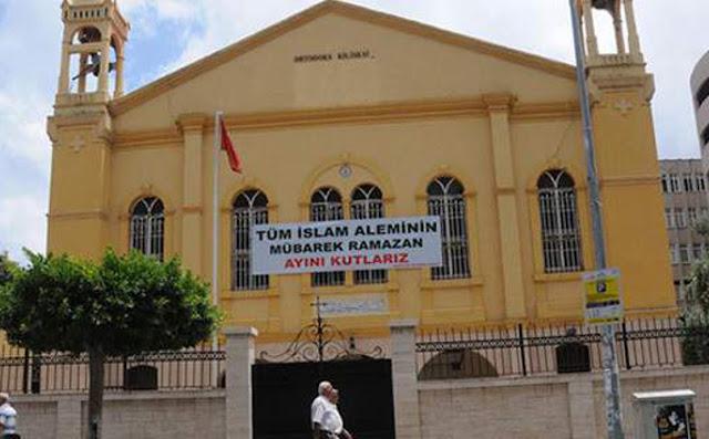 Πανό για το ραμαζάνι σε ορθόδοξη εκκλησία!