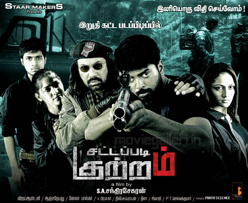 TAMIL MP3 SONGS FREE