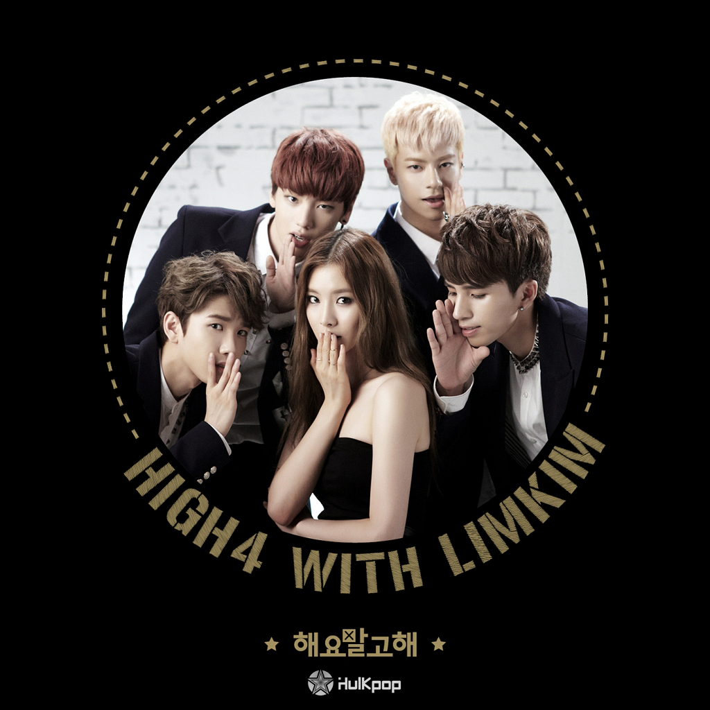 HIGH4, Lim Kim – A Little Close – Single (ITUNES PLUS AAC M4A)
